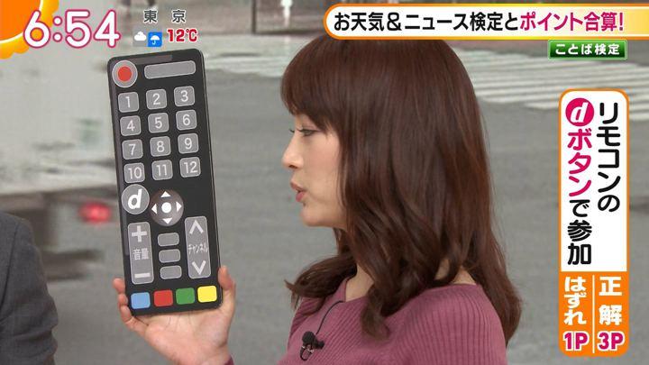 2019年12月10日新井恵理那の画像20枚目