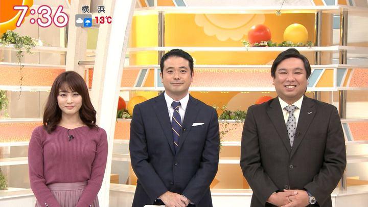 2019年12月10日新井恵理那の画像24枚目