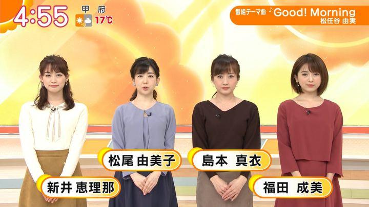 2019年12月11日新井恵理那の画像01枚目