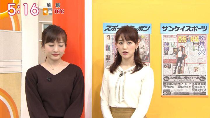 2019年12月11日新井恵理那の画像02枚目