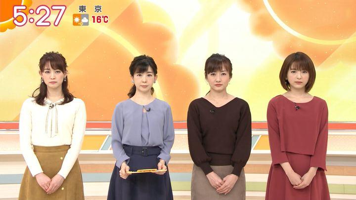 2019年12月11日新井恵理那の画像08枚目