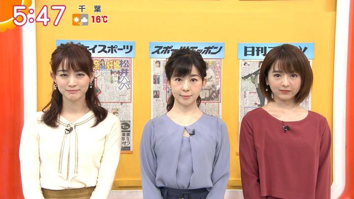 2019年12月11日新井恵理那の画像09枚目