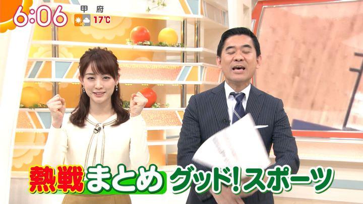 2019年12月11日新井恵理那の画像12枚目
