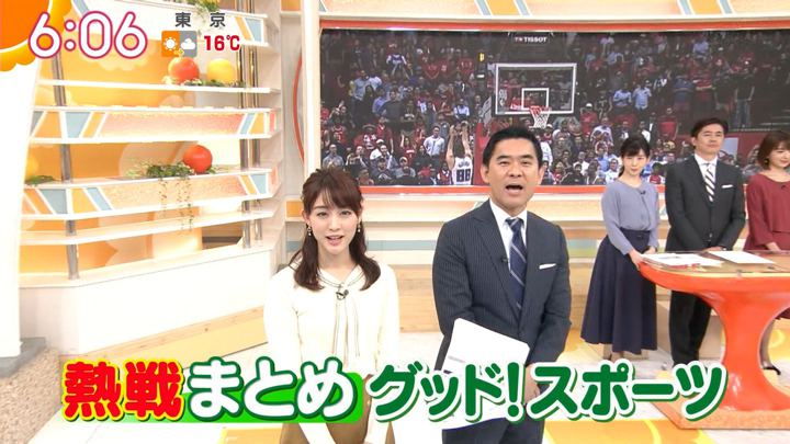 2019年12月11日新井恵理那の画像13枚目