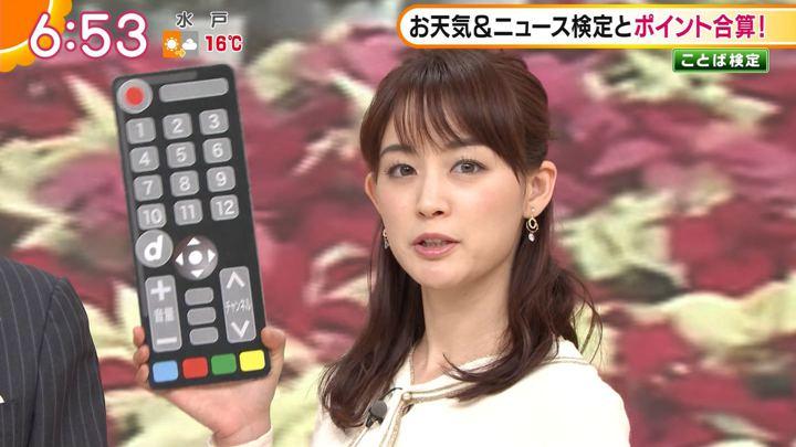 2019年12月11日新井恵理那の画像18枚目