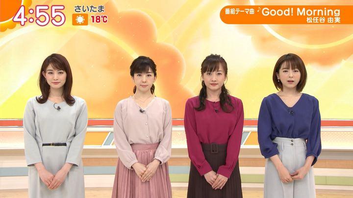2019年12月12日新井恵理那の画像01枚目