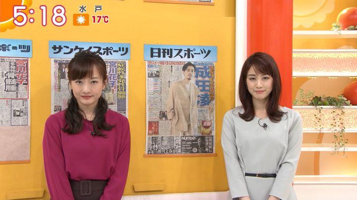 2019年12月12日新井恵理那の画像05枚目
