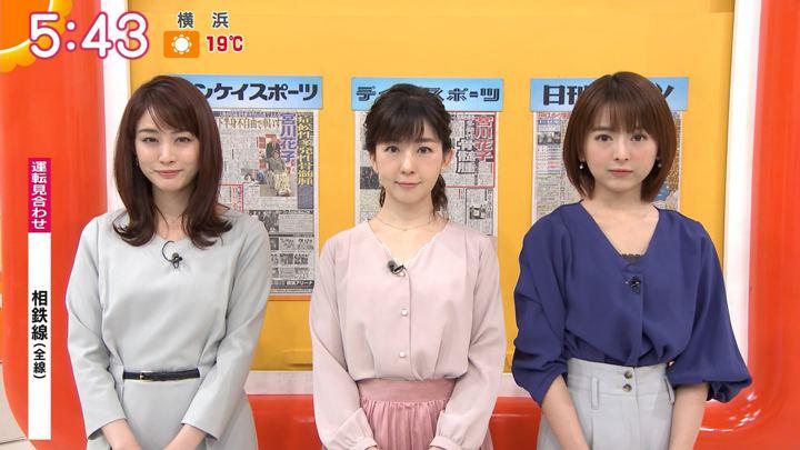 2019年12月12日新井恵理那の画像09枚目