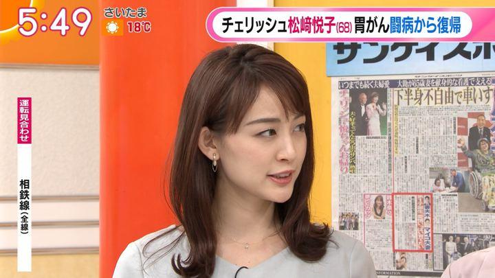 2019年12月12日新井恵理那の画像11枚目
