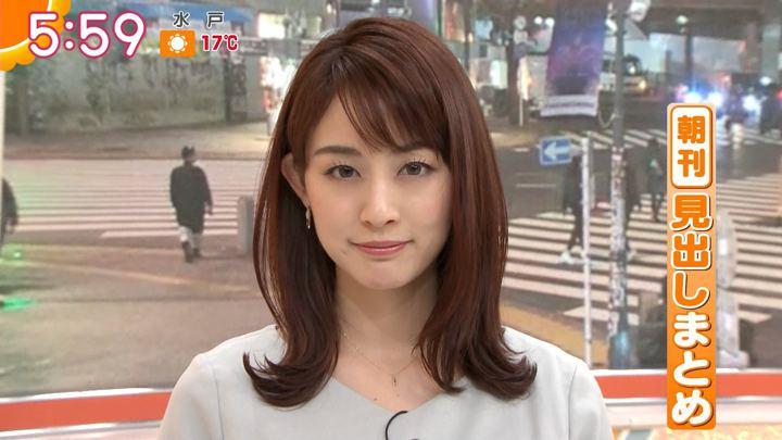 2019年12月12日新井恵理那の画像14枚目