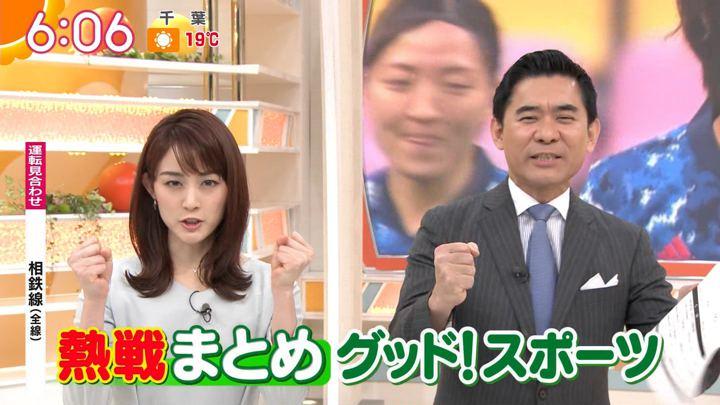 2019年12月12日新井恵理那の画像15枚目