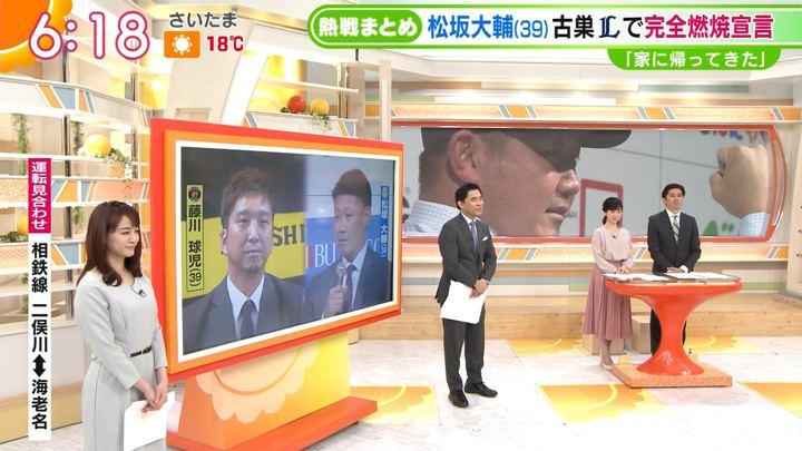2019年12月12日新井恵理那の画像18枚目