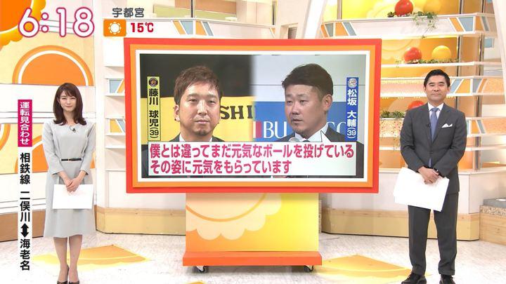 2019年12月12日新井恵理那の画像19枚目