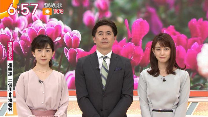 2019年12月12日新井恵理那の画像23枚目