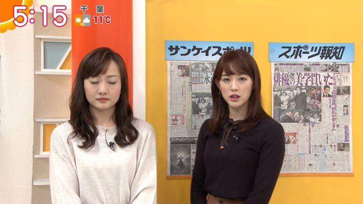 2019年12月13日新井恵理那の画像04枚目