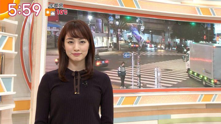 2019年12月13日新井恵理那の画像14枚目