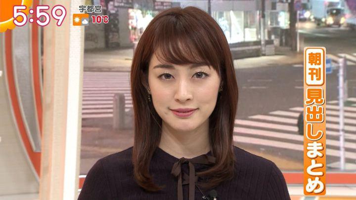 2019年12月13日新井恵理那の画像15枚目