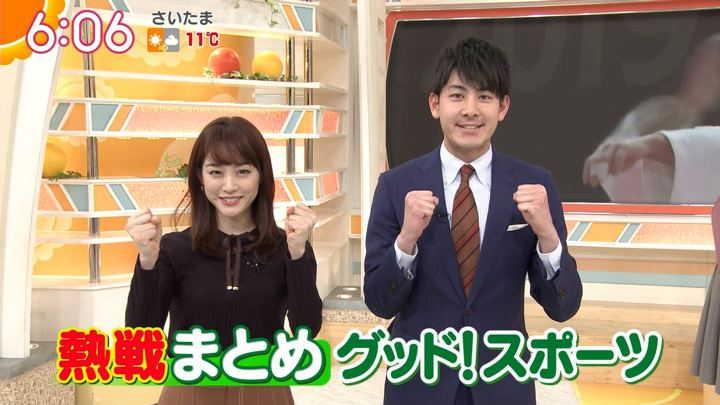 2019年12月13日新井恵理那の画像16枚目