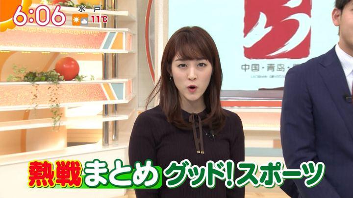 2019年12月13日新井恵理那の画像17枚目