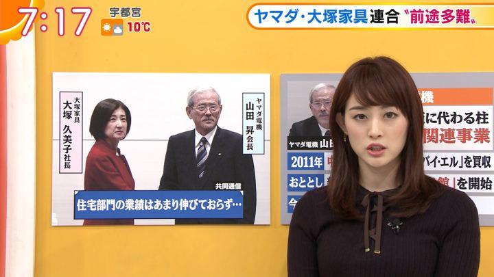 2019年12月13日新井恵理那の画像26枚目