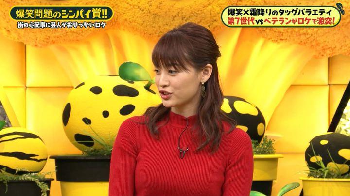 2019年12月13日新井恵理那の画像36枚目