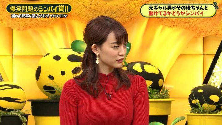 2019年12月13日新井恵理那の画像40枚目
