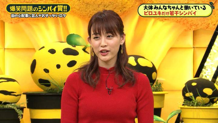 2019年12月13日新井恵理那の画像41枚目