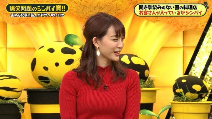 2019年12月13日新井恵理那の画像42枚目