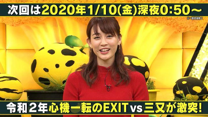2019年12月13日新井恵理那の画像45枚目