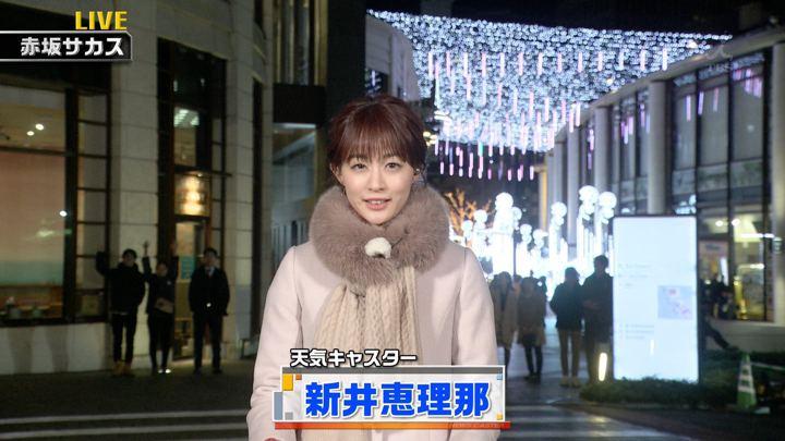 2019年12月14日新井恵理那の画像02枚目