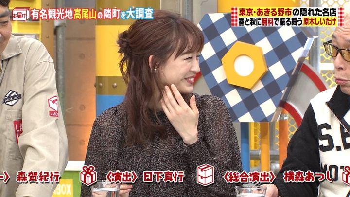 2019年12月15日新井恵理那の画像09枚目