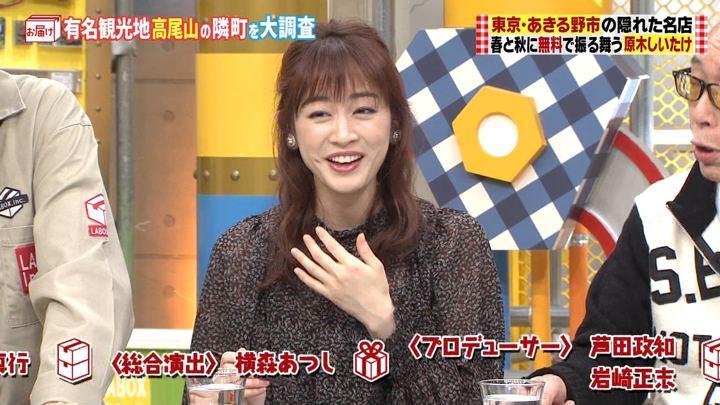 2019年12月15日新井恵理那の画像10枚目
