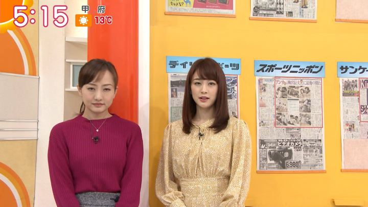 2019年12月16日新井恵理那の画像02枚目