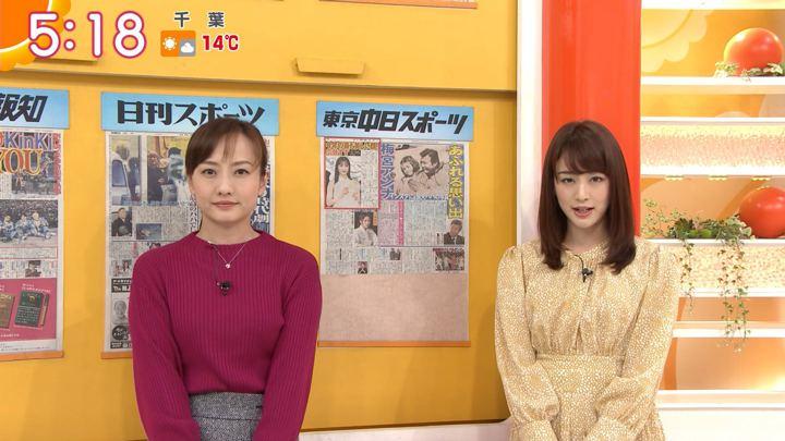 2019年12月16日新井恵理那の画像03枚目