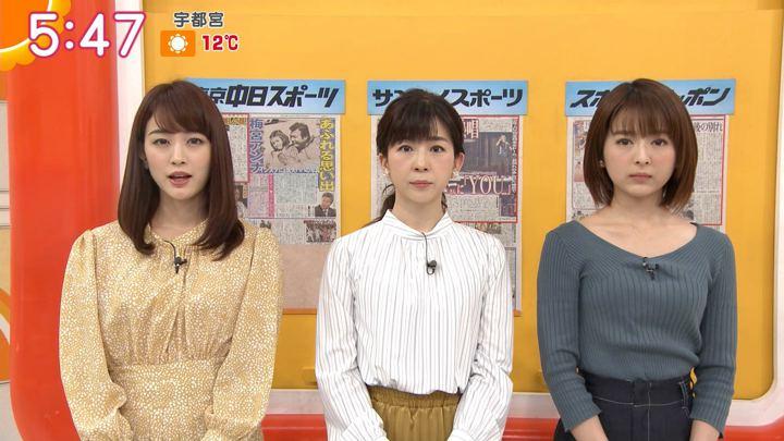 2019年12月16日新井恵理那の画像08枚目