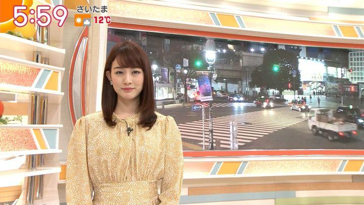 2019年12月16日新井恵理那の画像09枚目