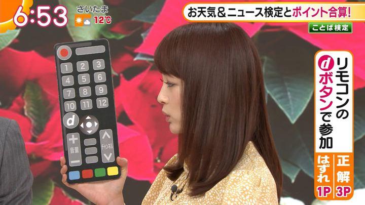 2019年12月16日新井恵理那の画像14枚目