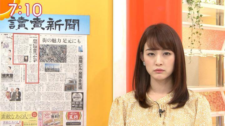 2019年12月16日新井恵理那の画像16枚目