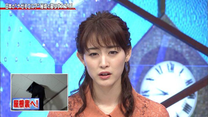2019年12月16日新井恵理那の画像22枚目