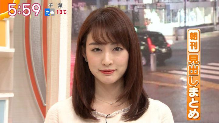 2019年12月17日新井恵理那の画像14枚目