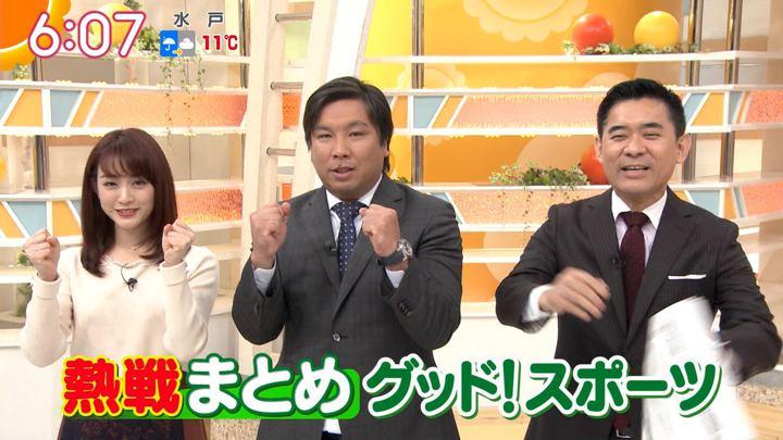 2019年12月17日新井恵理那の画像15枚目