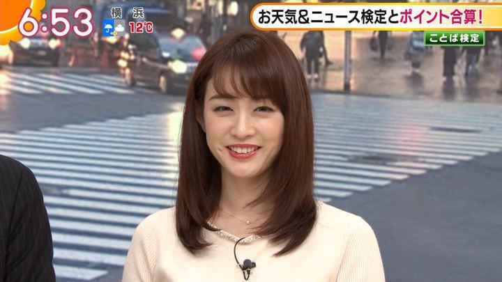 2019年12月17日新井恵理那の画像18枚目