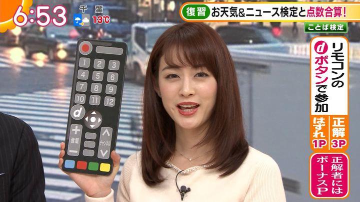 2019年12月17日新井恵理那の画像20枚目