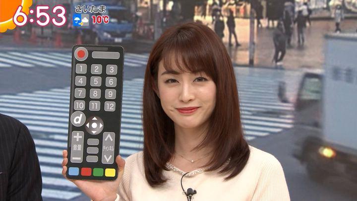 2019年12月17日新井恵理那の画像21枚目