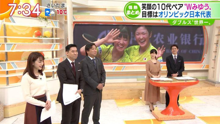 2019年12月17日新井恵理那の画像22枚目