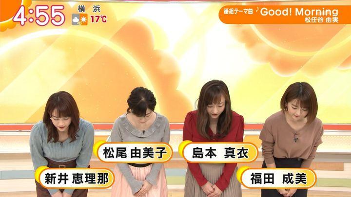 2019年12月18日新井恵理那の画像03枚目