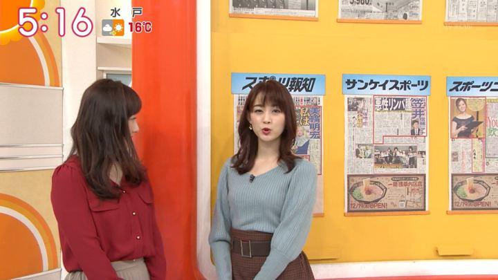 2019年12月18日新井恵理那の画像06枚目
