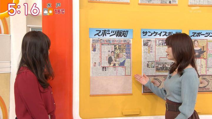 2019年12月18日新井恵理那の画像07枚目