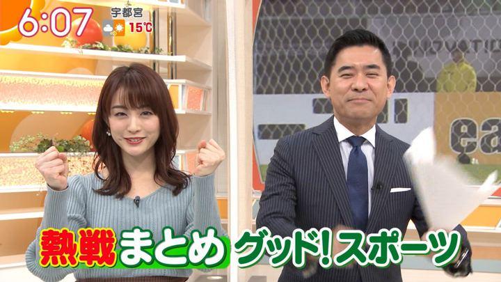 2019年12月18日新井恵理那の画像19枚目