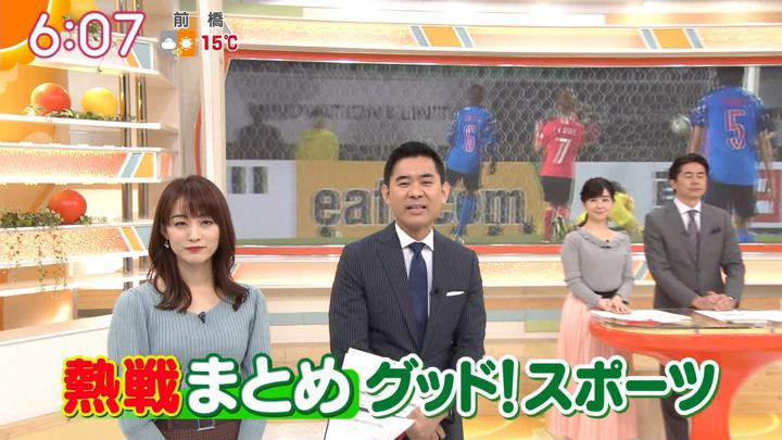 2019年12月18日新井恵理那の画像20枚目
